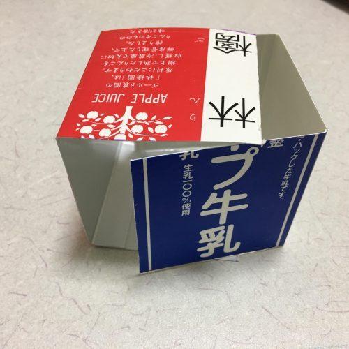 紙パック立方体