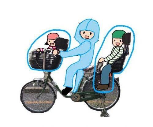 雨の日3人乗り自転車