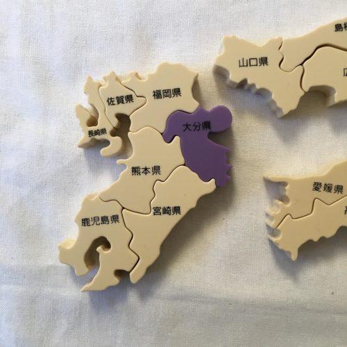 大分県のご当地調味料が気になる♫日本各地をAJIMI(味見)旅
