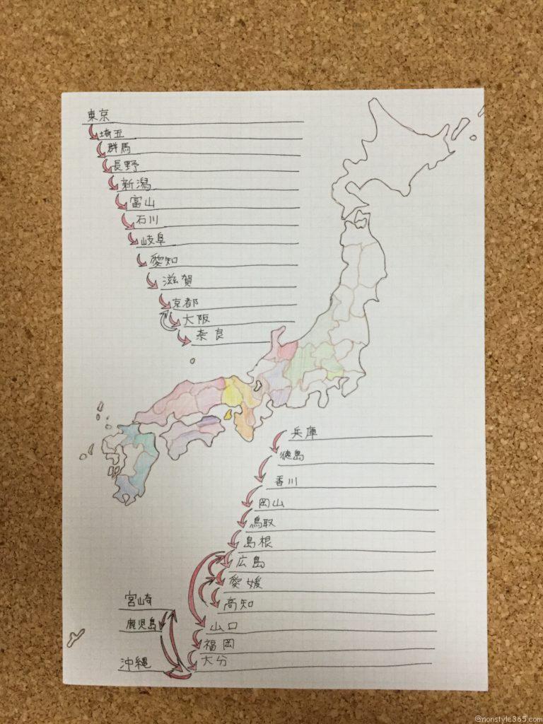 親子4人でくるま旅2017!沖縄移住と日本プチ縦断の記録