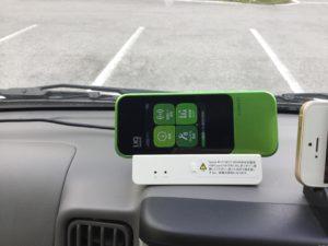 【報告】1ヶ月半もの間くるま旅をした家族が使っていたモバイルWi-Fiはbroad wimax(ブロード ワイマックス)でした!