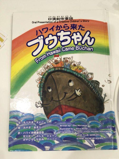 沖縄の正月体験イベントで知る!豚肉文化が今も根付いている理由は海の向こうからやって来た豚さんたちのおかげ