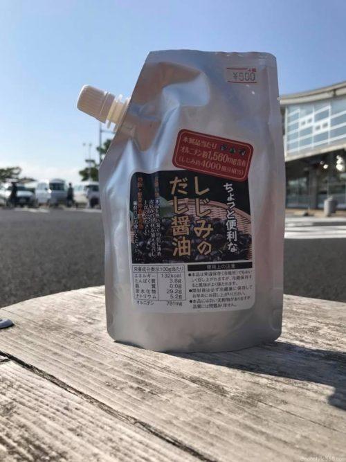 島根で見つけたご当地調味料【ちょっと便利なしじみのだし醤油】宍道(しんじ)湖のしじみを活かした飲める醤油!