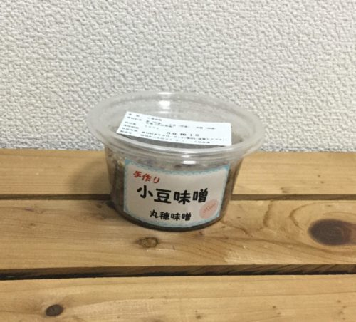宮崎で見つけたご当地調味料【小豆味噌】丸穂味噌さんは、いろんなお豆の味噌が楽しめるお味噌やさん!