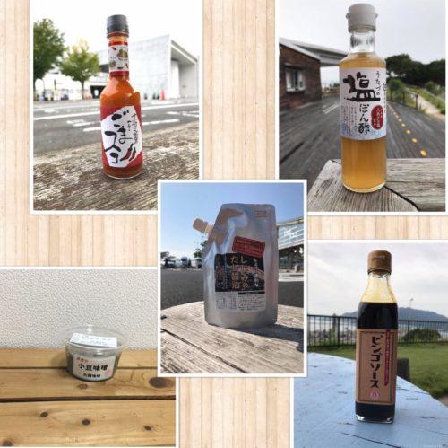ご当地調味料探しのくるま旅2017!日本各地のおすすめの調味料を発表するよ!