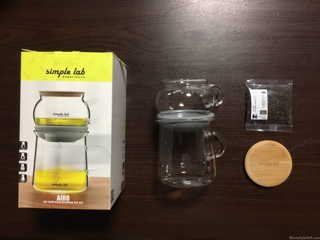 【AIRO air-lock easy brewing tea set(エアロティーセット) 】不思議なガラスのティーセット