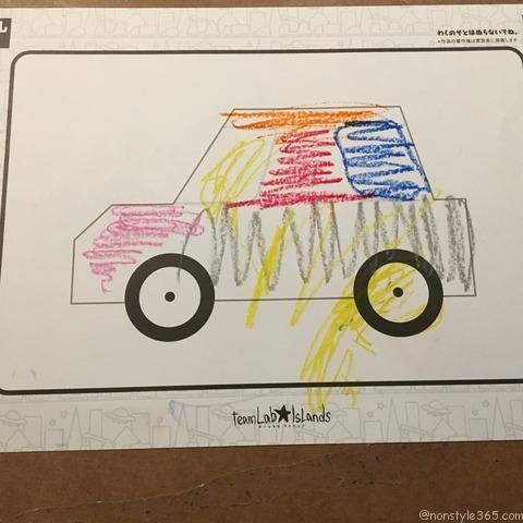 お絵描きタウン車