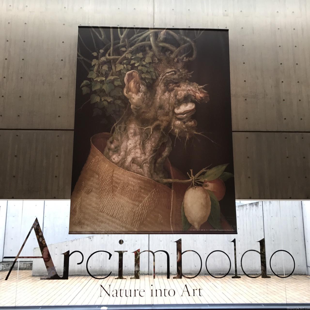 お野菜もお花も動物も人みたいに見える!アルチンボルド展で子ども楽しむ不思議アートの世界