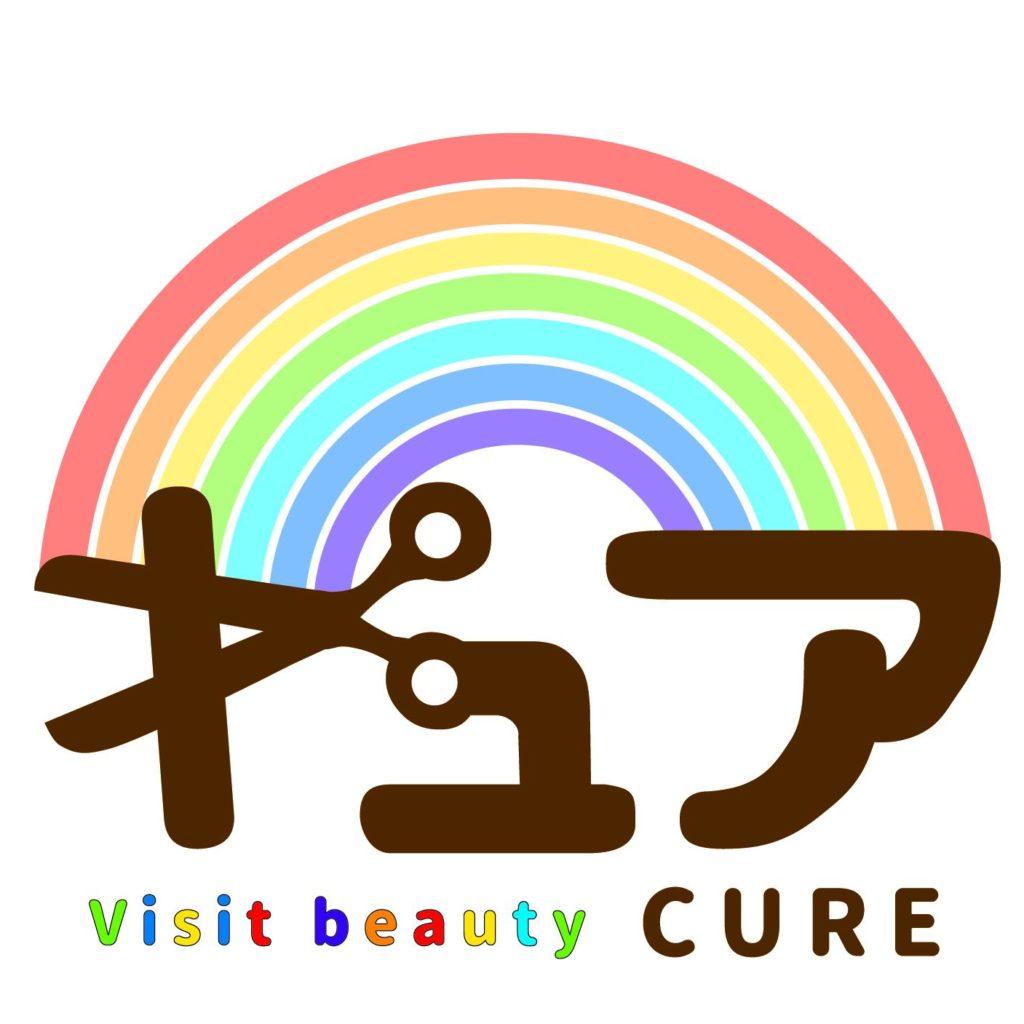 訪問美容キュア【お教室スタートプラン:ロゴ&LINE公式アカウントサポート】