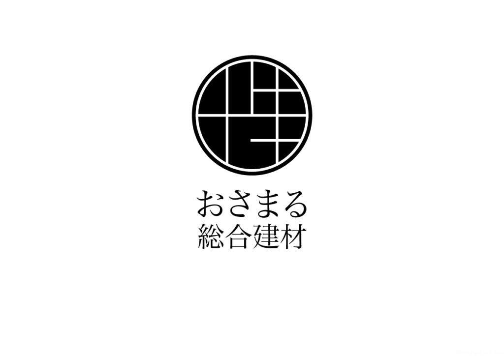株式会社おさまる総合建材【ビジネススタートプラン:ロゴ&名刺&親子印】