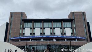 沖縄自慢のスーパースポーツ施設【沖縄アリーナ】に行ってみたよ2021
